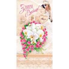 Конверт «З Днем Весілля!» ED-KV-1079y