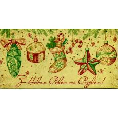 Конверт «З Новим Роком та Різдвом!» ED-HG-KV-337Y