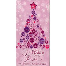 Конверт «З Новим Роком та Різдвом Христовим!» ED-HG-KV-349Y