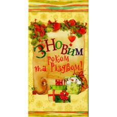 Конверт «З Новим Роком та Різдвом!» ED-HG-KV-352Y