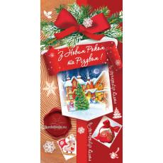 Конверт «З Новим роком та Різдвом Христовим!» ED-HG-KV-1110Y