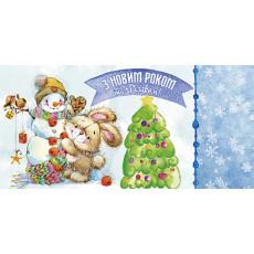 Конверт «З Новим роком та Різдвом Христовим!» 31-Et-t-0438y