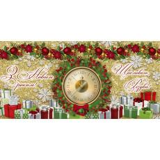 Конверт «З Новим роком та Різдвом Христовим!» 31-Et-t-0453y