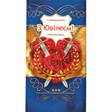 """Конверт """"З Ювілеєм!"""" EX-KNV-00394y"""