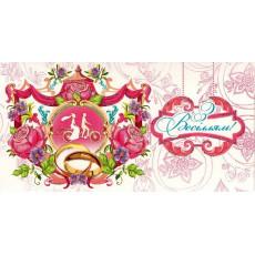 Конверт свадебный «З Весіллям!» EX-KNV-00537y
