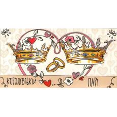 Конверт «Королівській Парі!» Mr-1-104