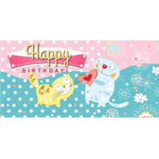 """Конверт детский """"Happy Birthday"""" Rd-01-335"""