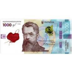 "Конверт деньги ""1000 грн"" Rd-01-386"