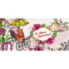 """Конверт детский """"В День Хрестин"""" Rd-01-394"""