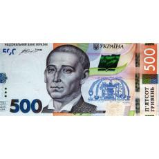 Конверт для денег купюра SP-12.818