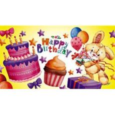 Конверт детский «Happy Birthday!» sp-12.976