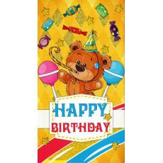 Конверт детский «Happy Birthday!» sp-12.950
