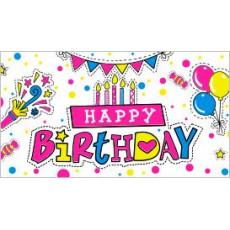 Конверт детский «Happy Birthday!» sp-12.969