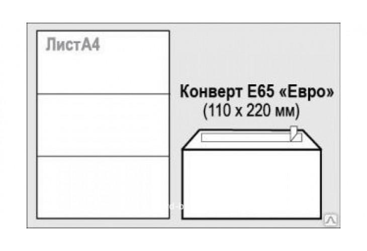 10 шт Конверты почтовые Евро формат. Ukr-kn-Ev
