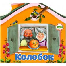 """Багаторазові наліпки казка """"Колобок"""" Kr-2-8"""