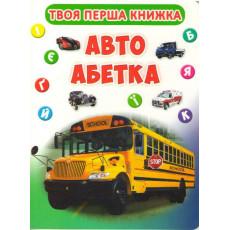 Книжка-картонка «Авто абетка» Kr-376-3