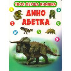 Книжка-картонка «Дино абетка» Kr-384-8