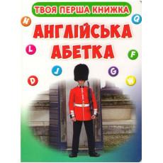 Книжка-картонка «Англійська абетка» Kr-390-9