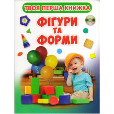 Книжка-картонка «Фігури та форми» Kr-420-3