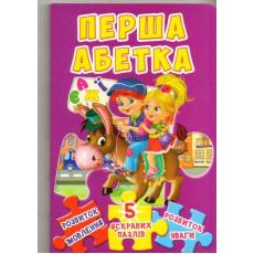 """Книга-пазл """"Перша Абетка"""" (укр) Kr-538-5"""