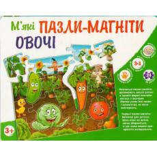 """М`які Пазли-магніти """"Овочі"""" Kr-6-2"""