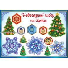 Набор для Новогоднего украшения/декора «Новогодний набор» Ed-C-015