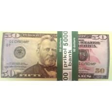 Набор сувенирных денег для проведения свадебных конкурсов  DN-D50
