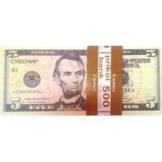 Набор сувенирных денег для проведения свадебных конкурсов  DN-D5