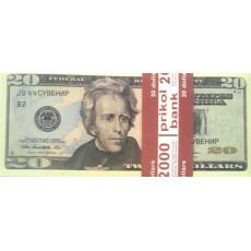 Набор сувенирных денег для проведения свадебных конкурсов  DN-D20