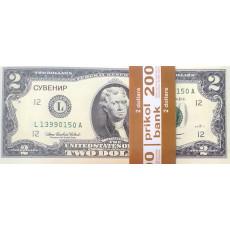 Набор сувенирных денег для проведения свадебных конкурсов  DN-D2