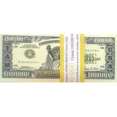 Набор сувенирных денег для проведения свадебных конкурсов  DN-D1000000