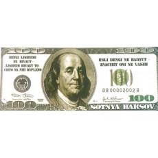 Набор сувенирных денег для проведения свадебных конкурсов  DN-D100m
