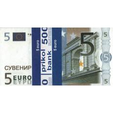 Набор сувенирных денег для проведения свадебных конкурсов  DN-EV5