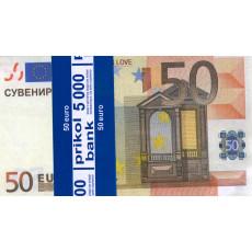 Набор сувенирных денег для проведения свадебных конкурсов  DN-EV50