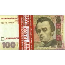 Набор сувенирных денег для проведения свадебных конкурсов  DN-GR100