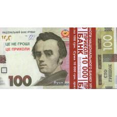 Набор сувенирных денег для проведения свадебных конкурсов  DN-GR100n