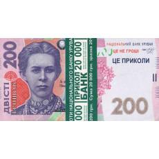 Набор сувенирных денег для проведения свадебных конкурсов  DN-GR200