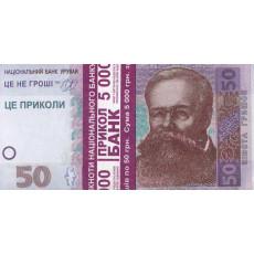 Набор сувенирных денег для проведения свадебных конкурсов  DN-GR50