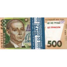 Набор сувенирных денег для проведения свадебных конкурсов  DN-GR500