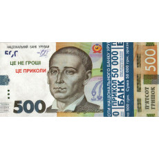 Набор сувенирных денег для проведения свадебных конкурсов  DN-GR500n