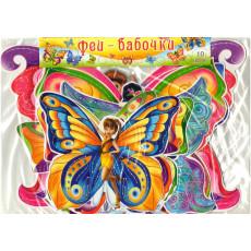 """Набор """"Феи - бабочки"""" ED-C-07"""