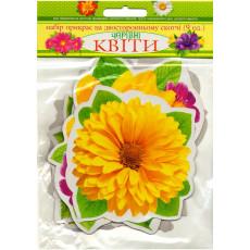 """Набор """"Квіти"""" Sp-Km-125"""