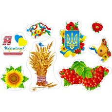 """Набор """"Україна"""" Sp-Km-156"""