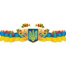 """Гирлянда """"Українська національна символіка"""" UA-G-0029y"""