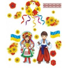 """Набор """"Святкова Україна"""" UA-ne-0057y"""