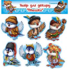 Набор для Новогоднего украшения/декора «Птицы» UA-Ne-0084