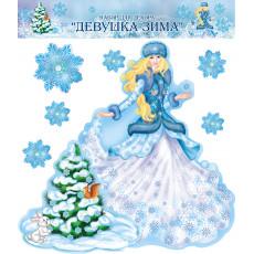 Новогодний набор для украшения/декора «Девушка Зима» UA-NB-0085-297