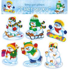 Набор для Новогоднего украшения/декора «Снеговики» UA-NB-0087-303