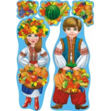 """Набор для украшений """"Свято врожаю"""" UA-ne-0123y"""