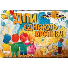 """Набор для украшений """"Діти єднають країну"""" UA-ne-0134y"""